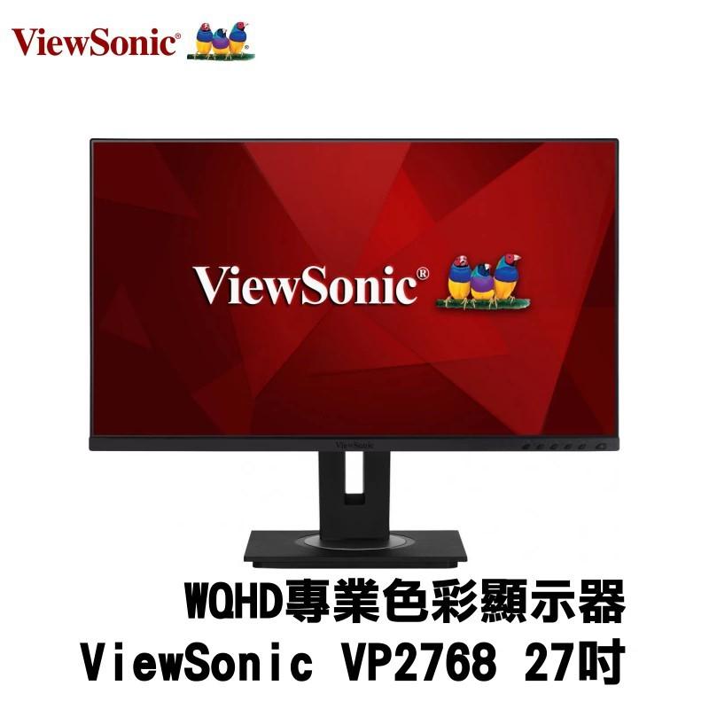ViewSonic 優派 VP2768 27型AH-IPS專業顯示器