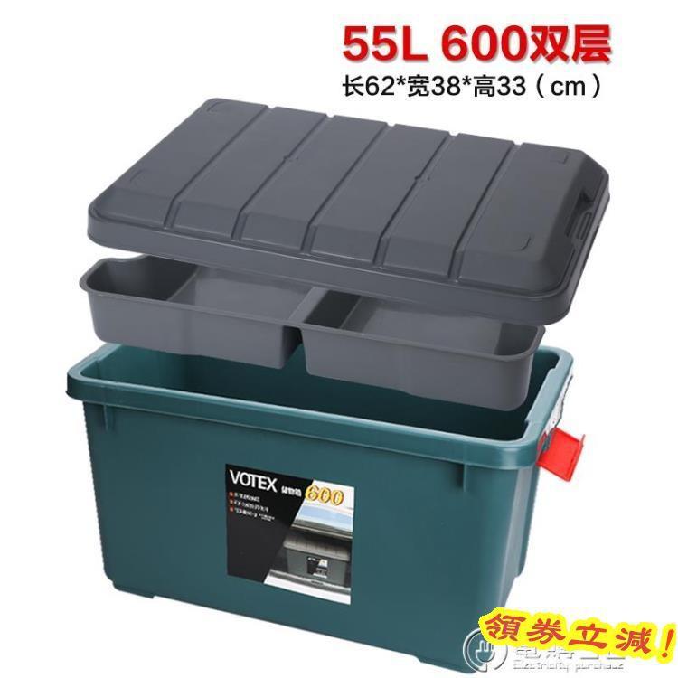 雙十一免運~滿千減百/汽車儲物箱 后備箱整理箱置物箱車載雜物盒 收納箱多功能~領券更優惠