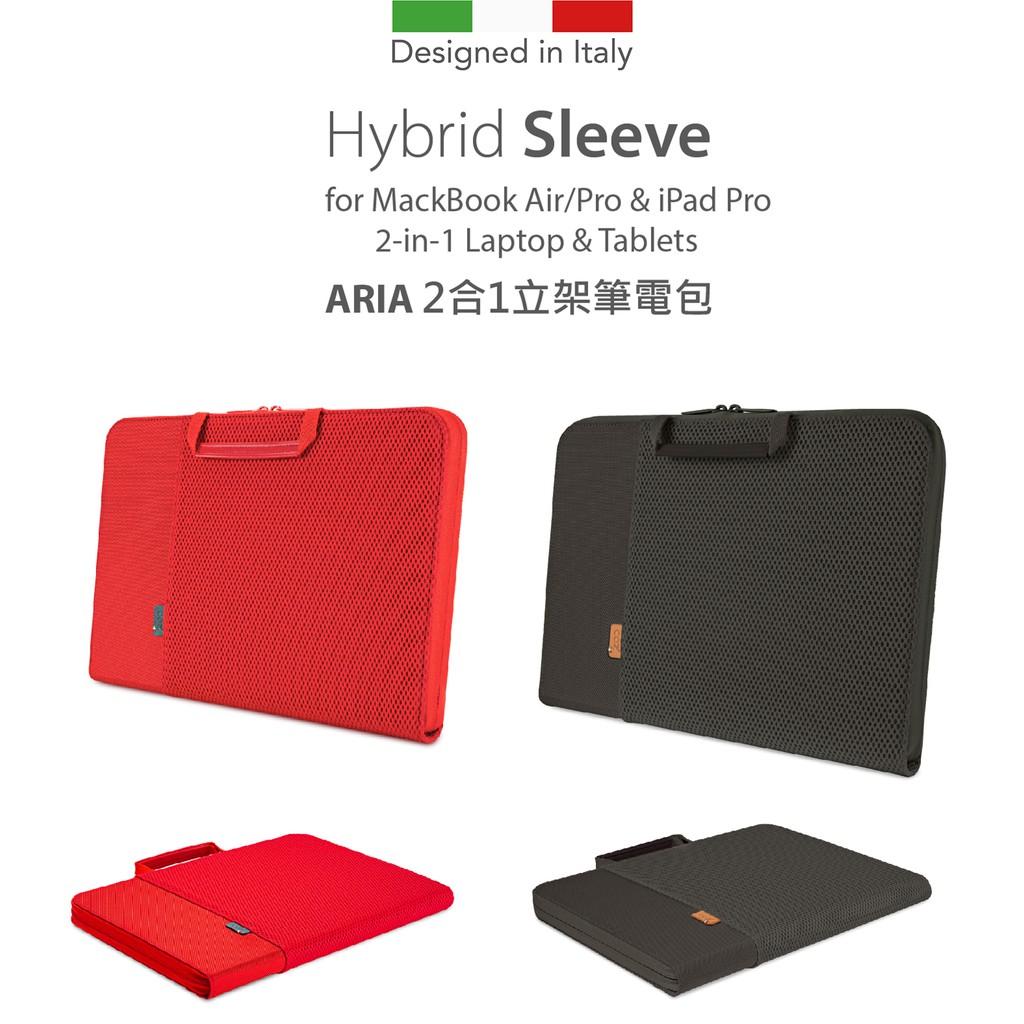 "Cozistyle ARIA二合一立架筆電包|MacBook Pro/Air 13"",12.9""iPad Pro-福利品"