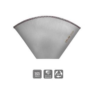 大量現貨 Driver錐形不銹鋼環保濾紙 扇形不鏽鋼環保濾紙 咖啡濾紙 1-2cup /  2-4cup 可重複使用 新北市