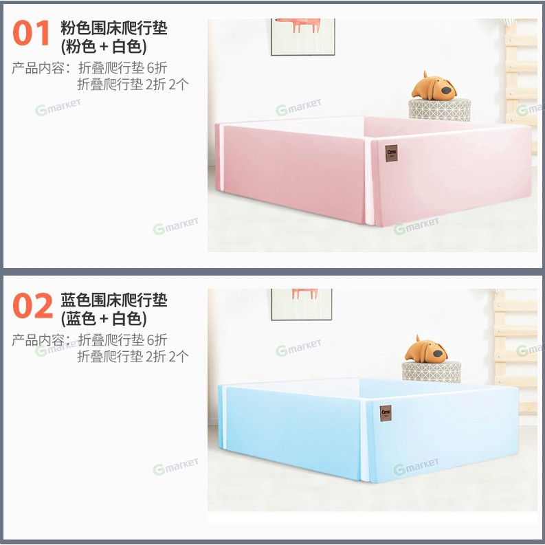 [Caraz](二手7成新)圍欄睡床 圍床爬行墊 遊戲屋地墊(藍色)