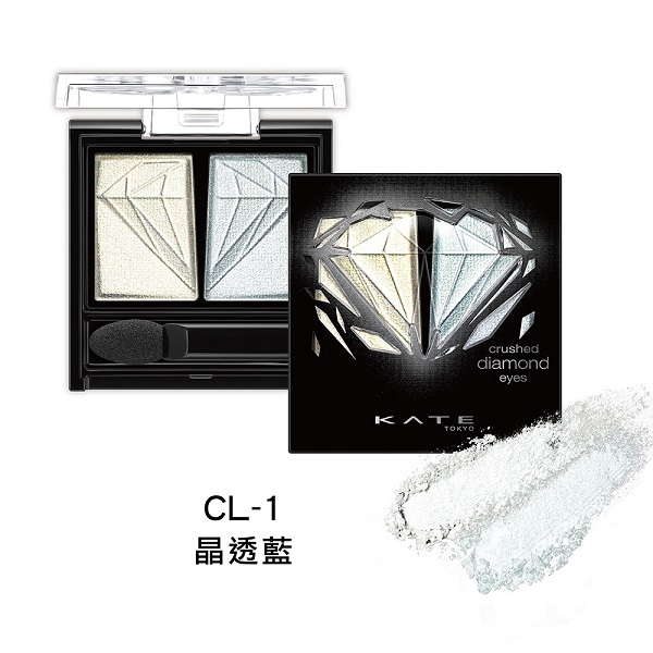 KATE凱婷 璀鑽幻光眼影盒 CL-1【康是美】