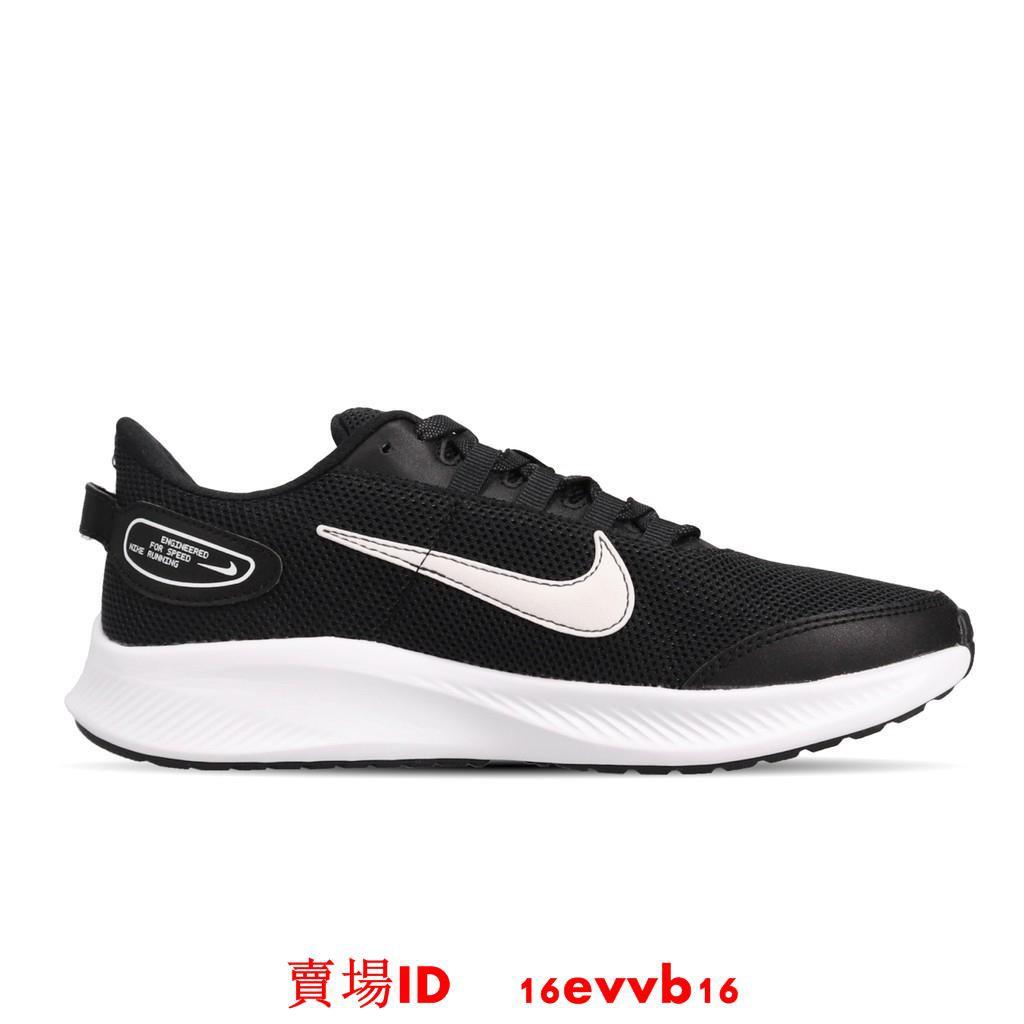 Nike 慢跑鞋 Run All Day 2 黑 白 女鞋 運動鞋 CD0224-004