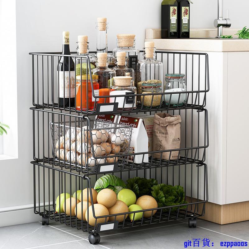 鐵藝置物架落地簡易廚房放水果蔬菜籃子帶輪可移動多層儲物收納筐ezppaoos