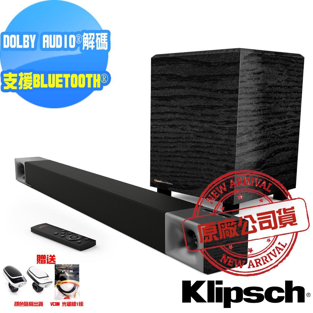 【美國Klipsch】2.1聲道 無線超低音聲霸 家庭劇院組 Cinema 400(加贈DS1藍牙喇叭.光纖線)