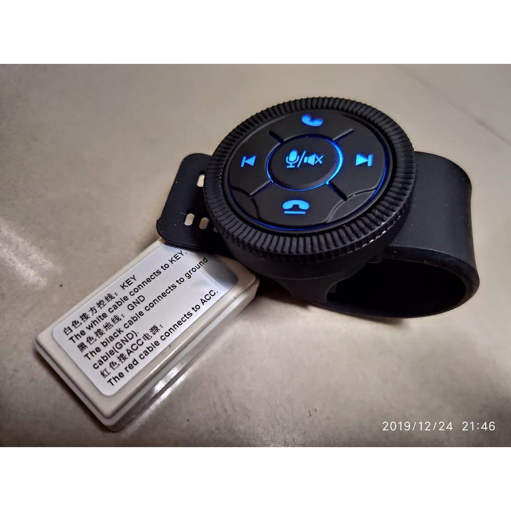 七鍵 導航 方控 方向盤控制器 無線 導航 遙控器 背光  LANCER HIACE TIIDA livina