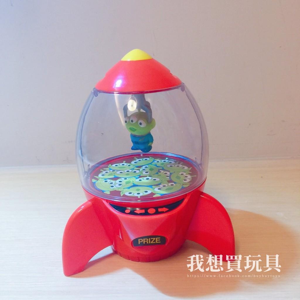 現貨 三眼怪 三眼 火箭筒 糖果罐 收納罐 玩具總動員 皮克斯 迪士尼