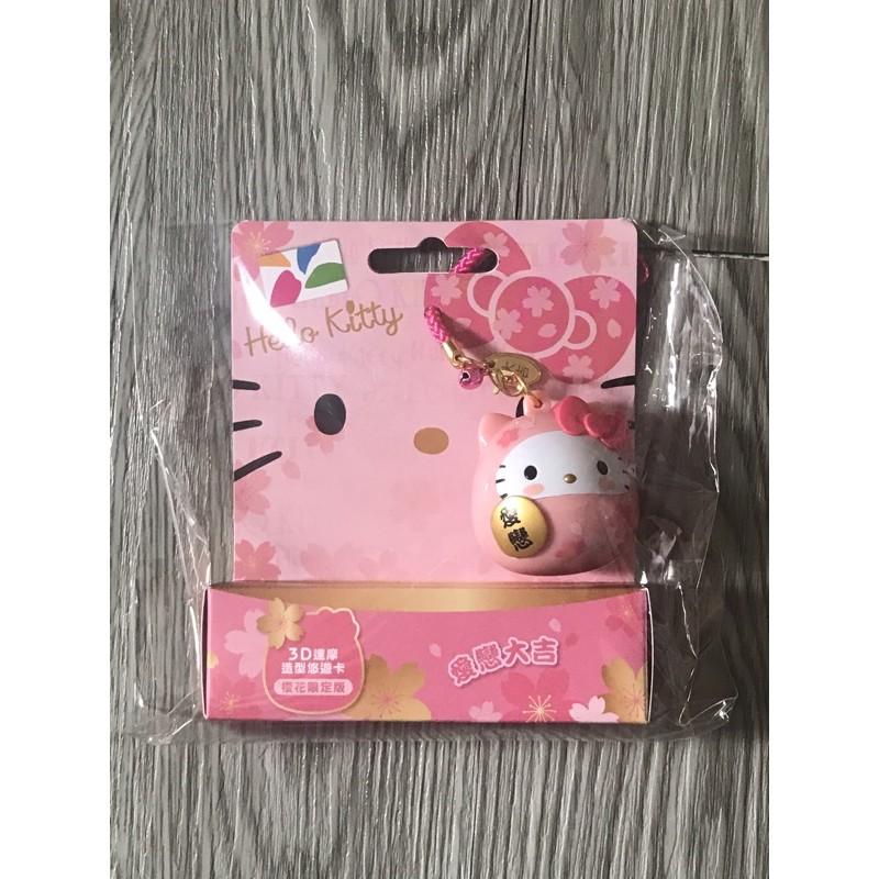 粉紅達摩 Hello Kitty達摩 3D造型悠遊卡-櫻花限定版