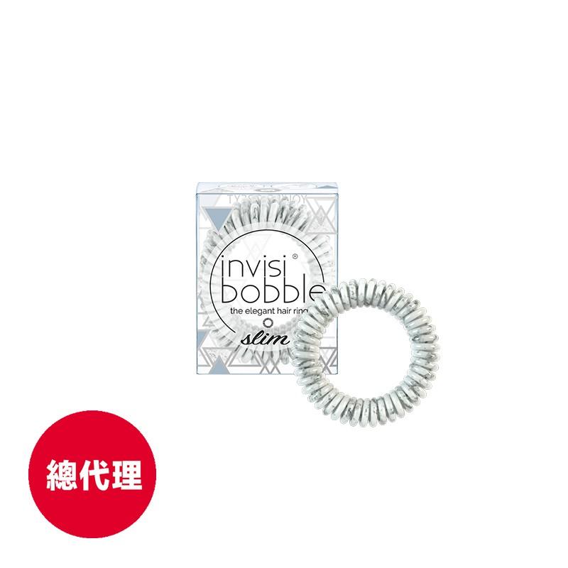德國【invisibobble】流線魔髮圈(灰色大理石)