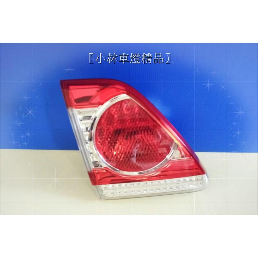 【小林車燈精品】全新 TOYOTA ALTIS 10-13 10.5代 原廠型尾燈 後燈 倒車燈 後霧燈 內側 特價中