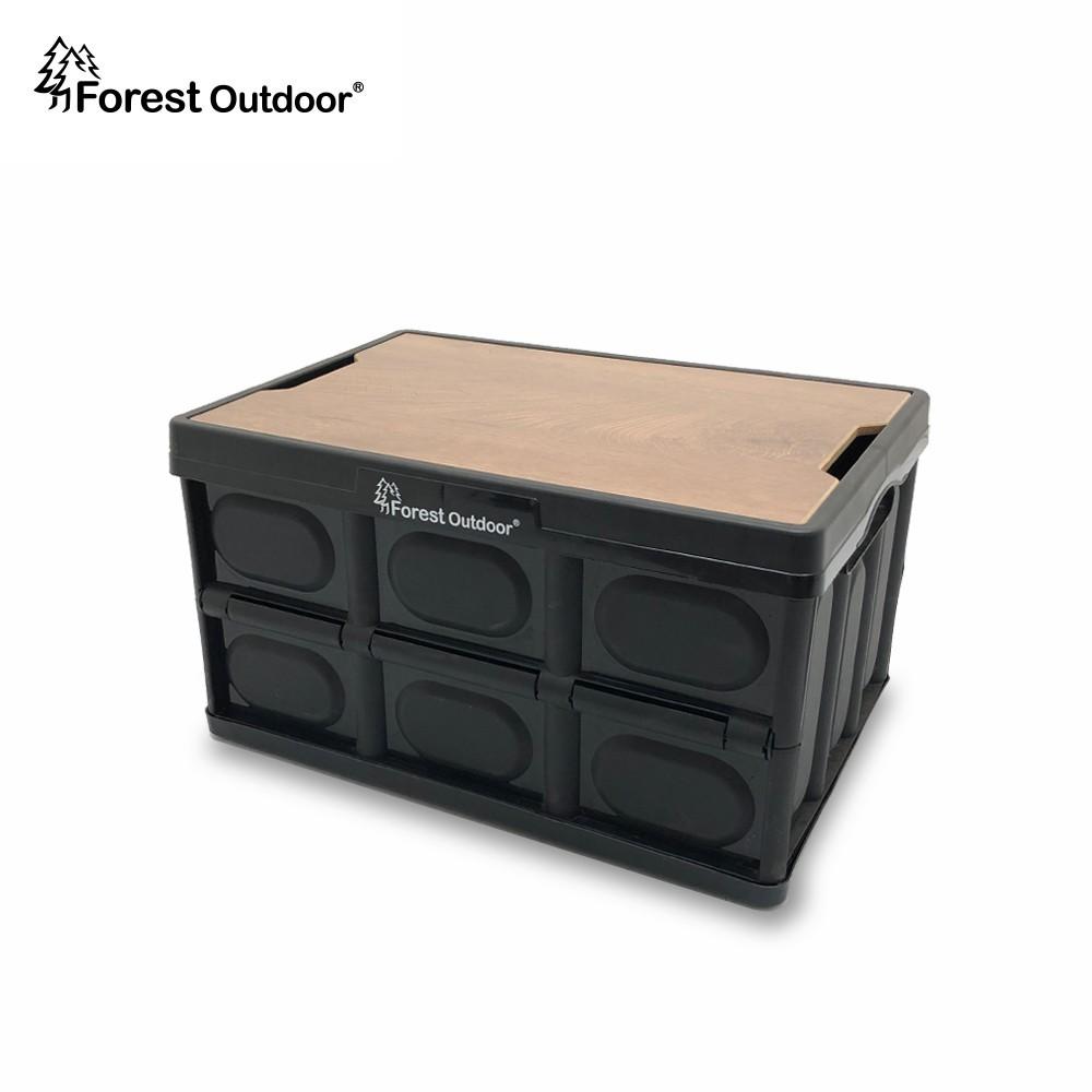 Forest Outdoor 【黑色魔術收納箱含一片式桌板】摺疊收納箱 露營桌(COSTCO箱好市多箱)【愛上露營】