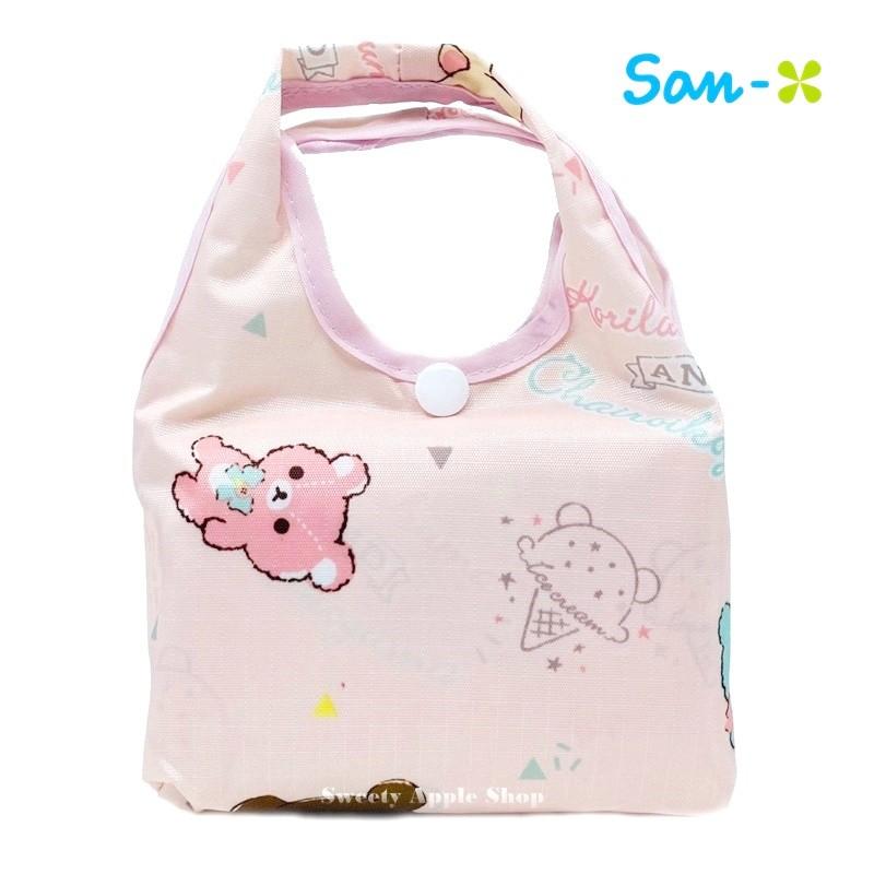 SAN-X 拉拉熊【 TW SAS 日本限定 】家族冰淇淋版 折疊收納式 購物袋 / 環保袋 /手提袋