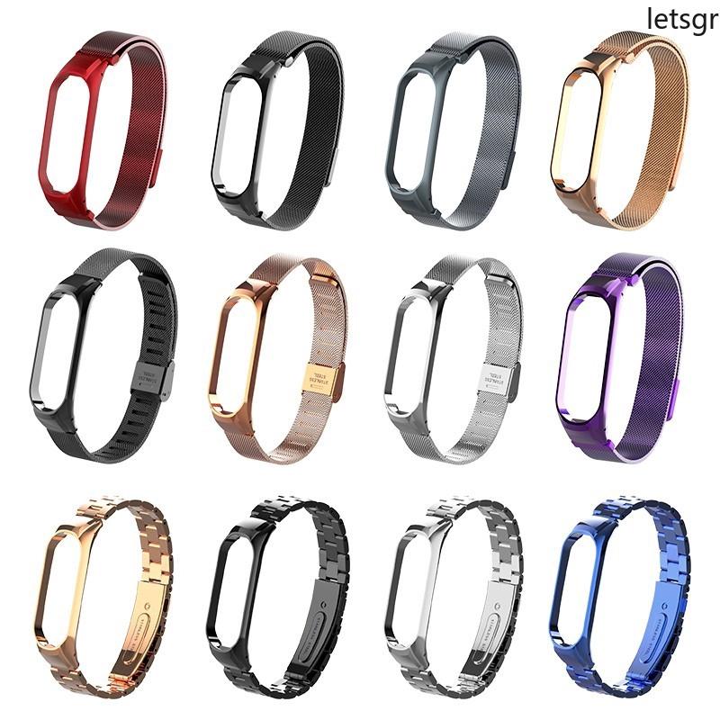 現貨 小米手環4 小米手環3 金屬不鏽鋼米蘭磁吸替換錶帶 磁性強防水不褪色 小米手環4/3替換腕帶 適用於小米手環4 3