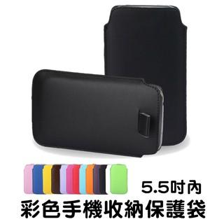 GS.Shop 手機收納袋 超薄手機袋 內裡絨布 保護套iPhone 6/ 6s/ 7 Plus i7 通用 手機套 手機包 臺南市