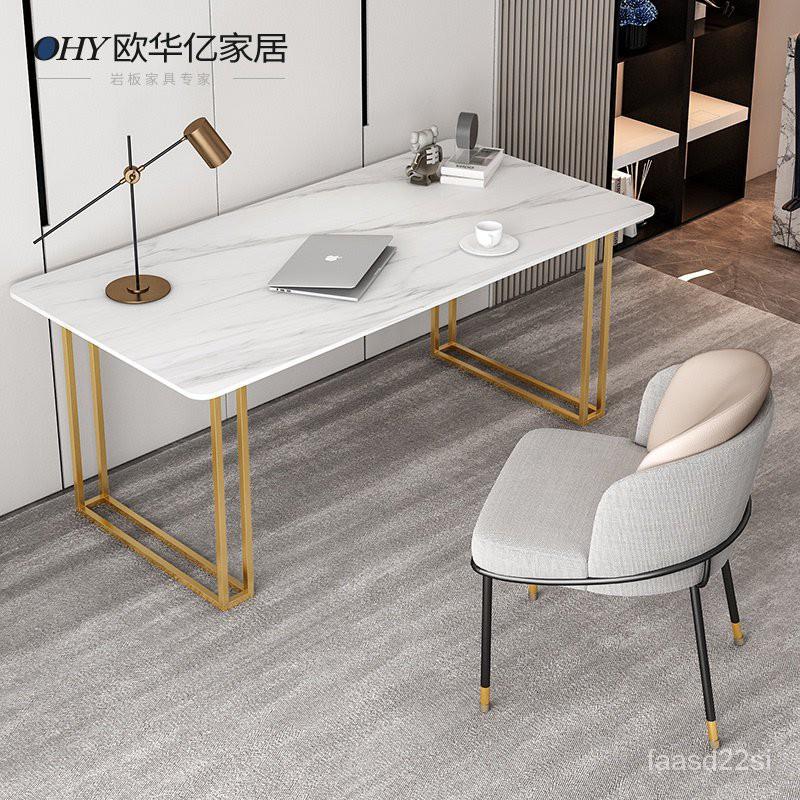 【免運】北歐岩板電腦桌台式簡約學生寫字台輕奢辦公桌意式極簡家用小書桌