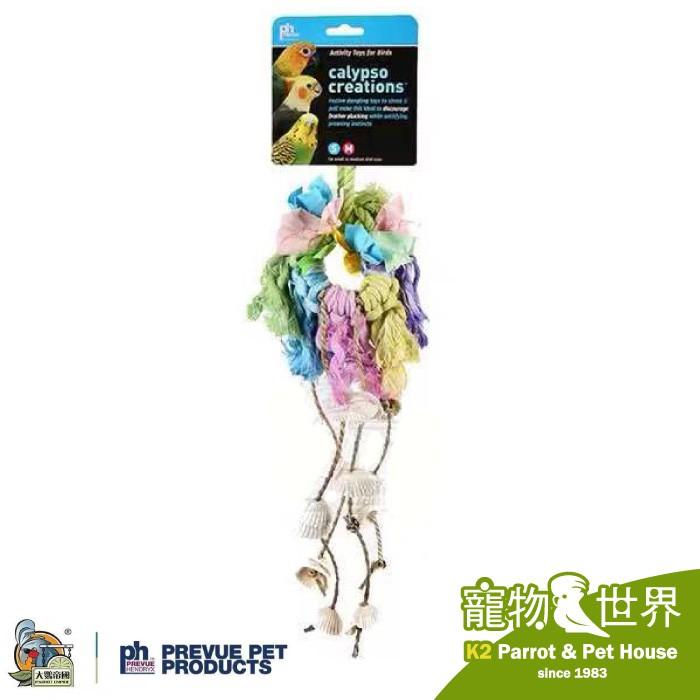 美國PH 加州海洋系列 繩索貝殼環 鳥玩具 鸚鵡玩具 安全無毒 啃咬玩具 中小型鳥《寵物鳥世界》DA0431