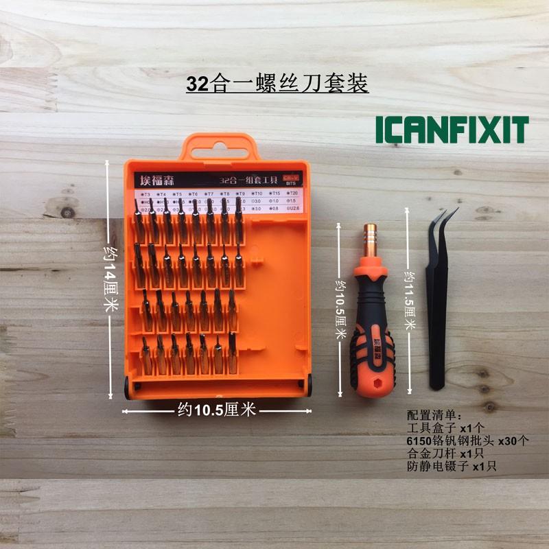 ♂拆卸蘋果2018 2014年mac mini late拆機螺絲刀六角T6中孔維修工具