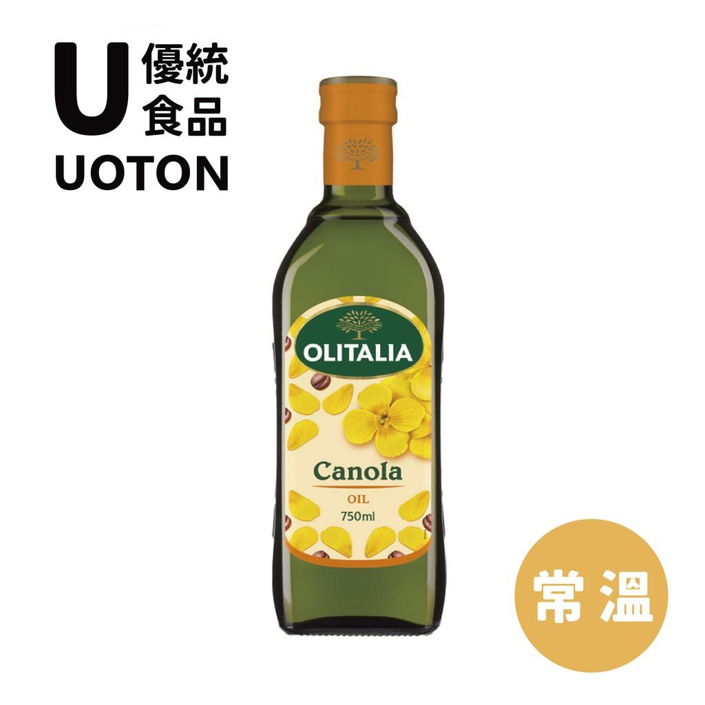 [優統食品]奧利塔頂級芥花油 - 750ml-8罐/組
