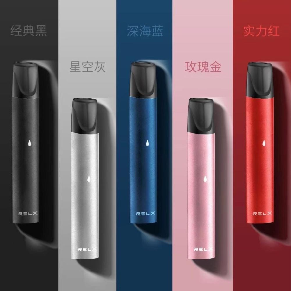 RELX悅刻一代主機 relax 悅刻一代拋棄式 悅客煙桿 多色可選