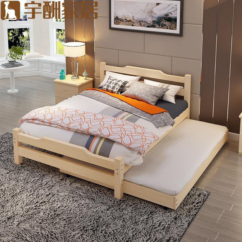 【宇酬家居】實木床拖床出租房簡易床1.2單人床雙人拖床1.5/1.8米抽拉床榻榻米