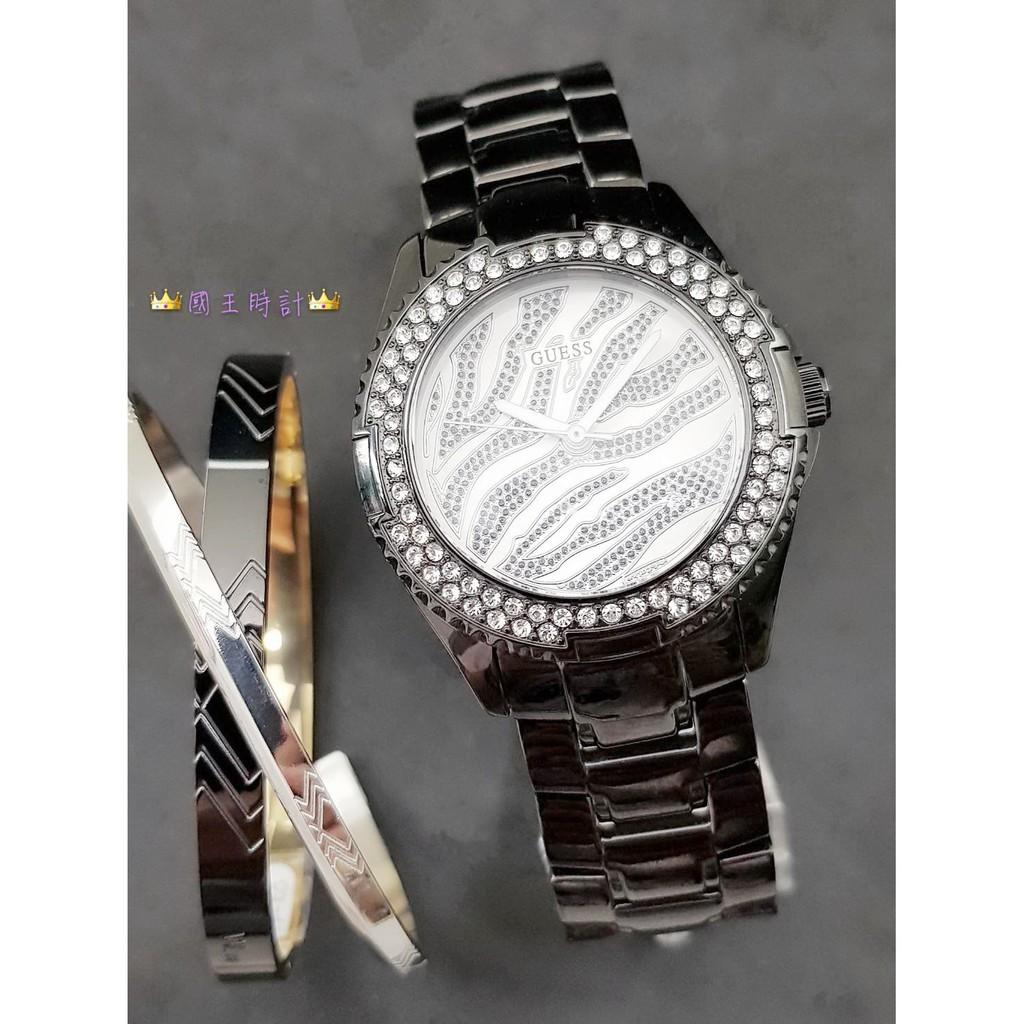wholesale dealer f704b 27728 美國品牌 GUESS 晶鑽 斑馬紋*黑鋼時尚腕錶【國王時計全年折扣店】GWW11572L1