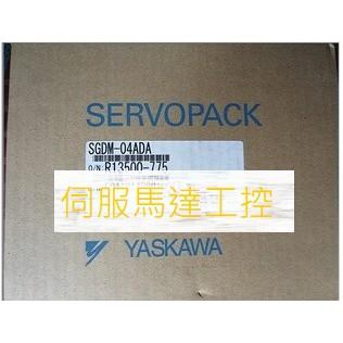 YASKAWA SGDM-04ADA DRIVER