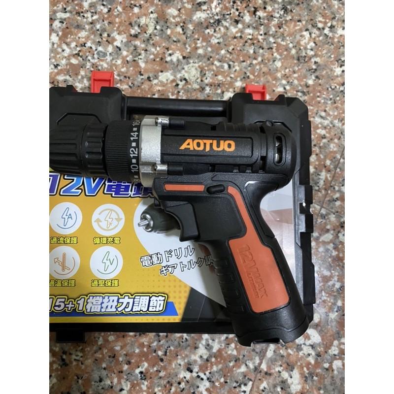 12v伏特電鑽 aotuo