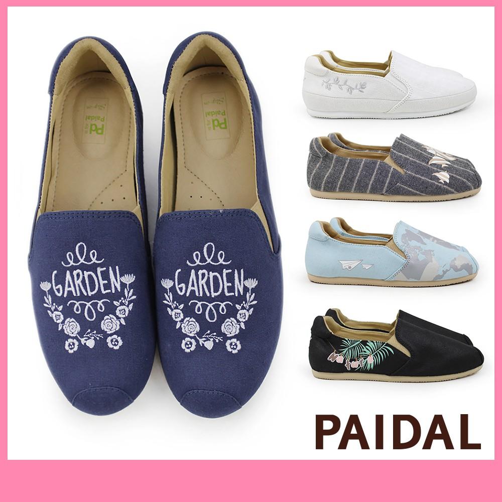 Paidal 休閒鞋樂福鞋懶人鞋-5款