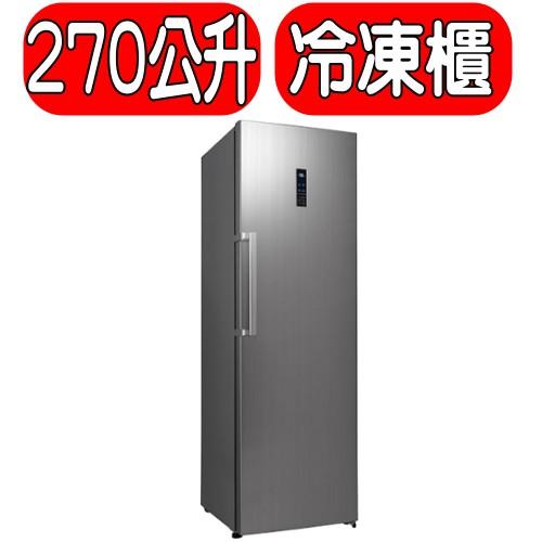 《可議價》TATUNG大同【TR-270HFR-SS】冷凍櫃