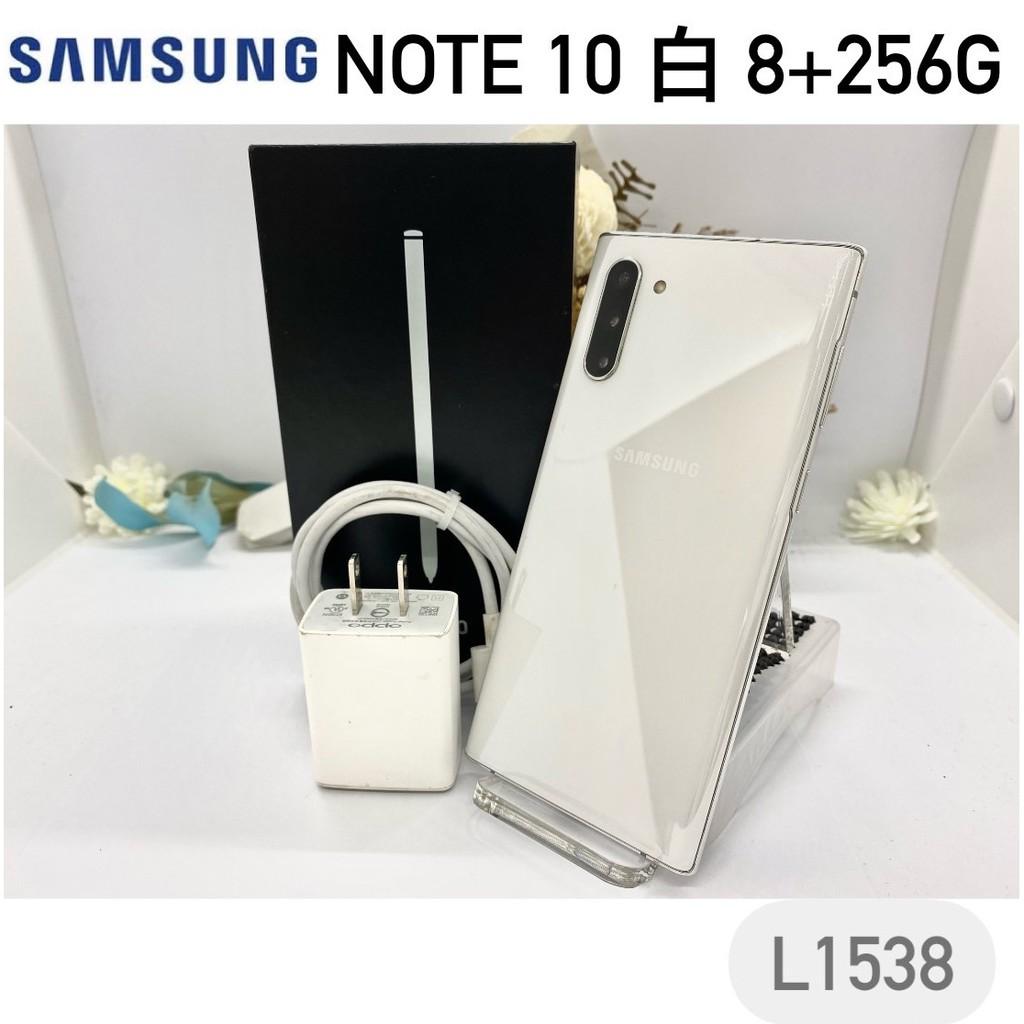 SAMSUNG NOTE10 白 8+256G 二手機 可中古機貼換新機 福利機 L1538【承靜數位-六合】