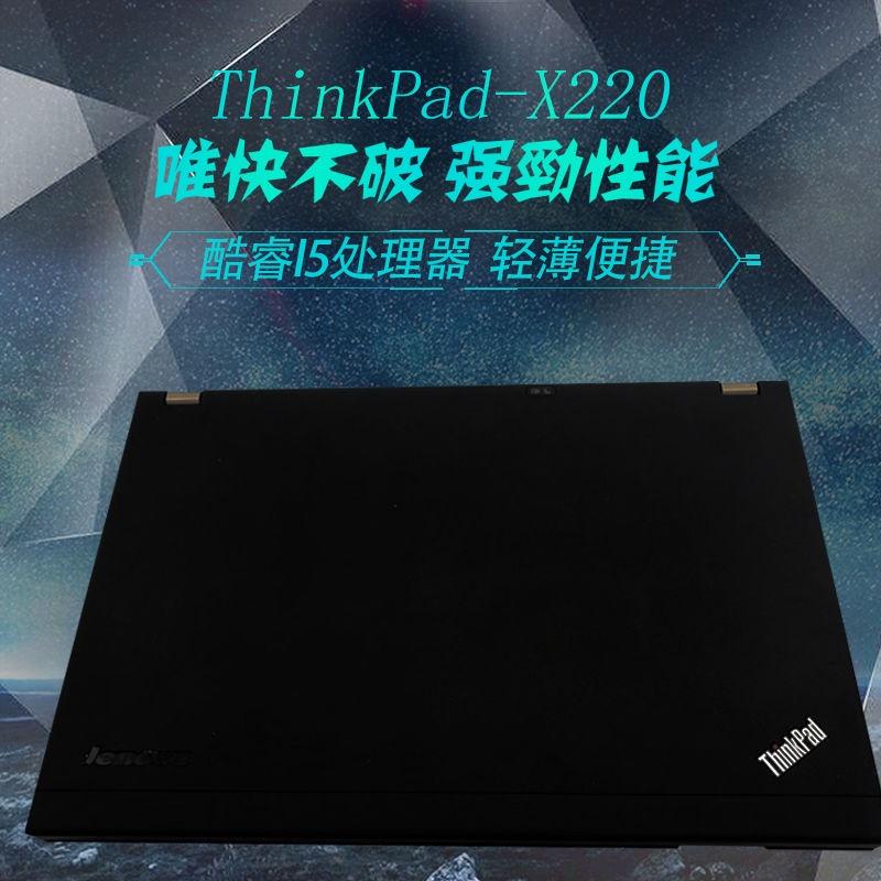 小溪3C配件二手筆記本電腦聯想Thinkpad X220 X230 12寸超薄I5 遊戲本 I7