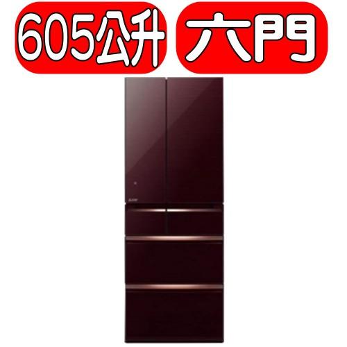 《可議價》MITSUBISHI 三菱【MR-WX61Z-BR-C】605L變頻冰箱水晶棕