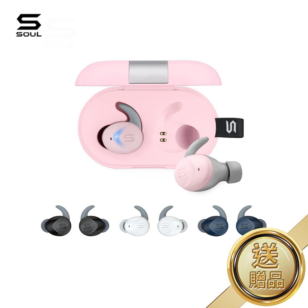 【SOUL】 ST-XS2 高性能 真無線 藍牙耳機 無線耳機 原廠 公司貨 贈收納包 送悠遊卡