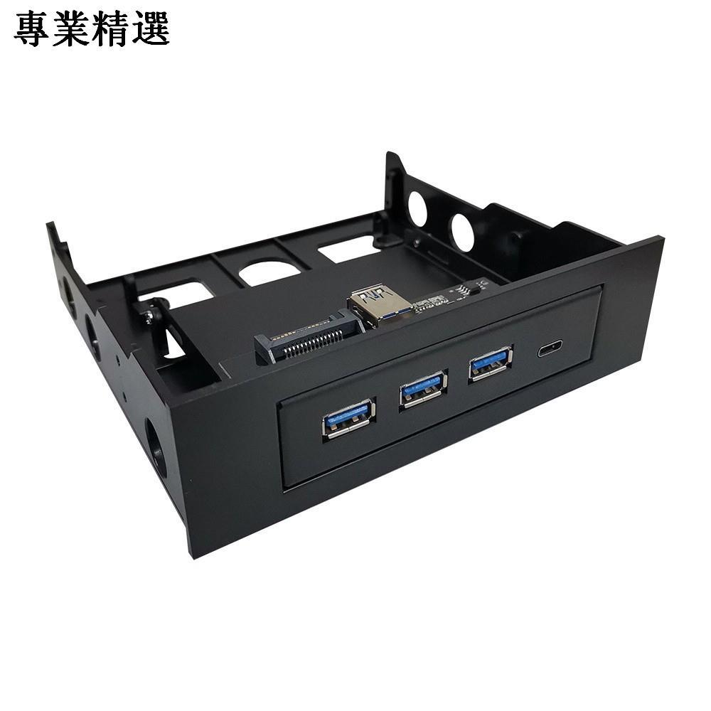 台灣速發多功能擴展 Cd 驅動器面板 5.25 / 3.5 英寸軟盤前面板, 帶 Type-C 三個 Usb3.0