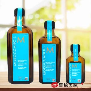 全新現貨秒寄 摩洛哥 優油 護髮油 一般型 100ML 200ml MOROCCANOIL 高雄市