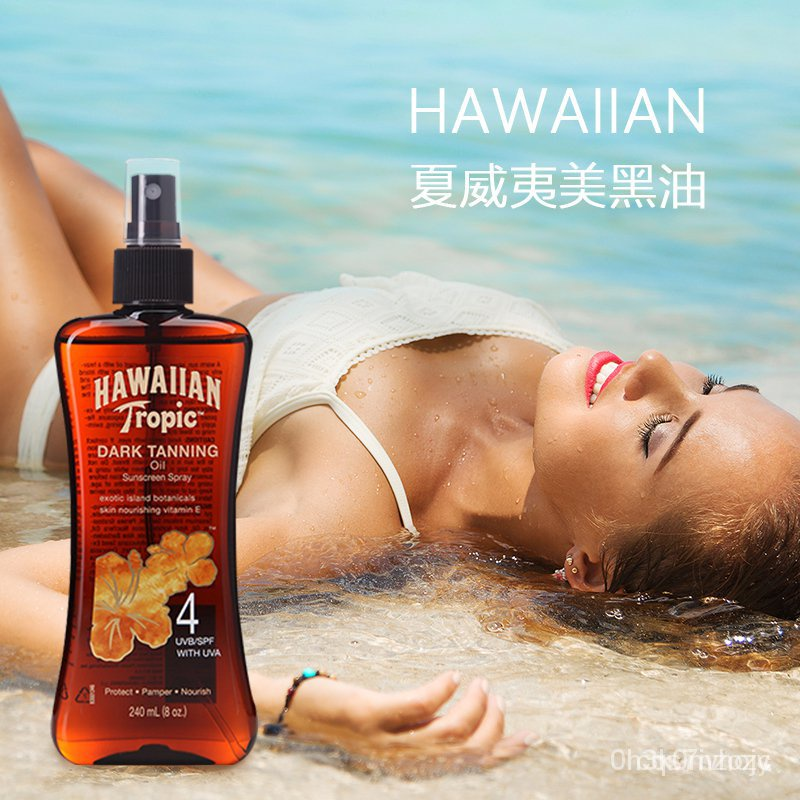 貨到付款HAWAIIAN TROPIC 熱帶夏威夷 Banana Boat 香蕉船SPF0 SPF4 防水小麥色古銅助曬