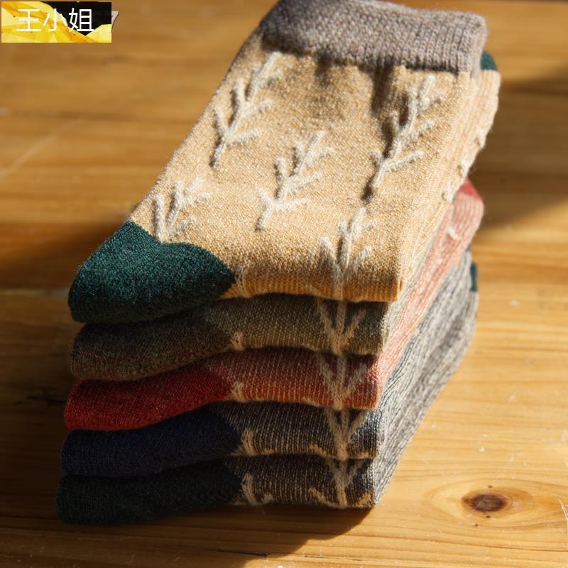 【現貨】❖女孩秋冬天可愛樹枝圖案中筒襪子女羊毛襪圣誕略厚保暖5雙裝 591王小姐