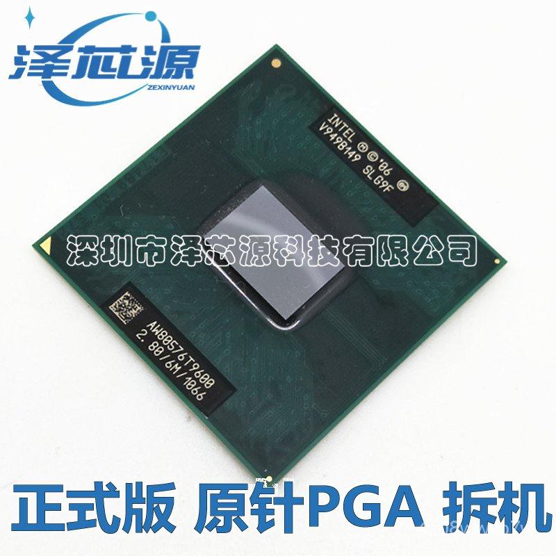 英特爾雙核T9600 CPU 2.8/6M/1066 SLG9F 原針正式版PGA筆記本CPU