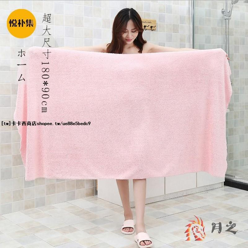 90x180大浴巾情侶款女一對大款超大美容院鋪床專用吸水比純棉性感卡卡西商店