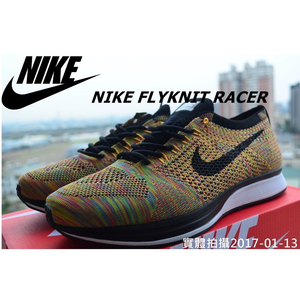 mccSAClT Nike Flyknit Lunar 3 藍藍黑深藍淺藍漸層編織 9932163eb