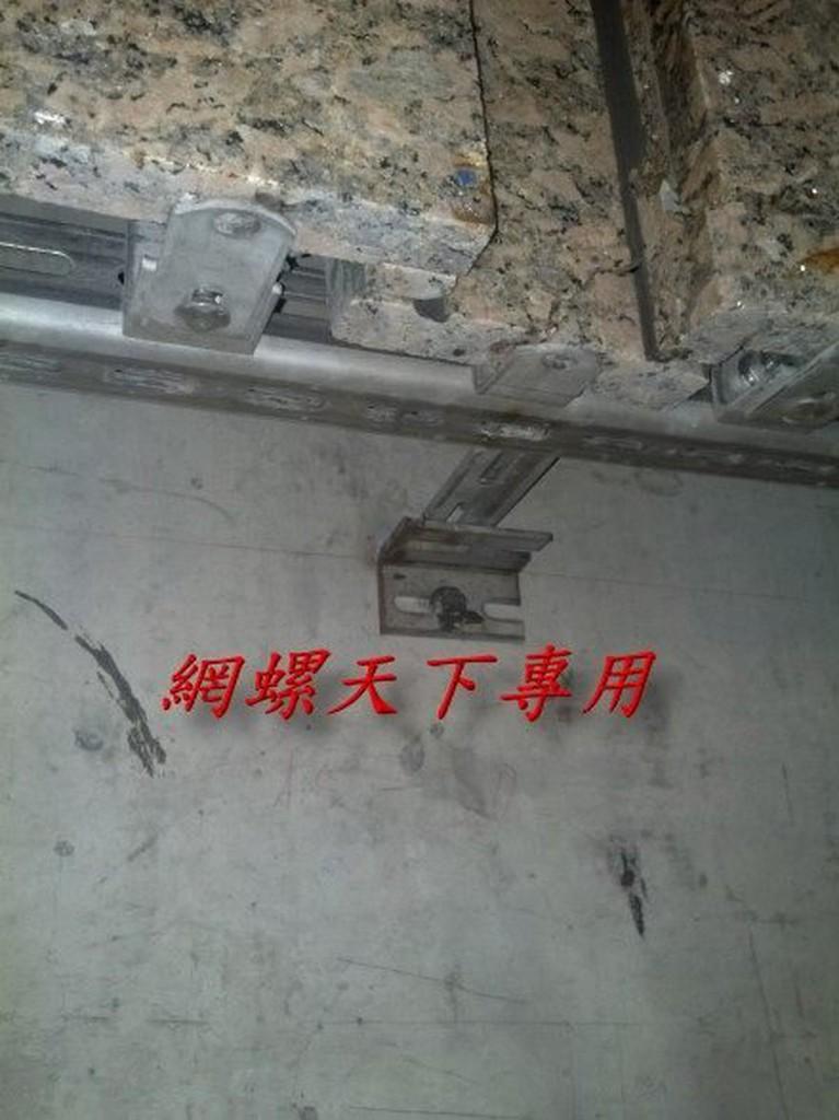 網螺天下※304不鏽鋼角鋼、沖孔角鐵40*40*2.5mm『雙』孔『台灣製』3米長,請勿直接下標!價格時價報價,請先提問