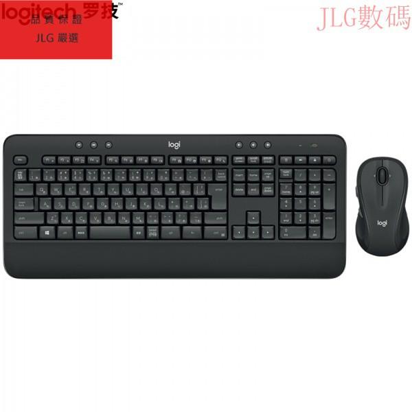 現貨  羅技(Logitech)MK545 鍵鼠套裝 無線鍵鼠套裝 辦公鍵鼠套裝 全尺寸 黑色 自營 帶無線2.4G接收