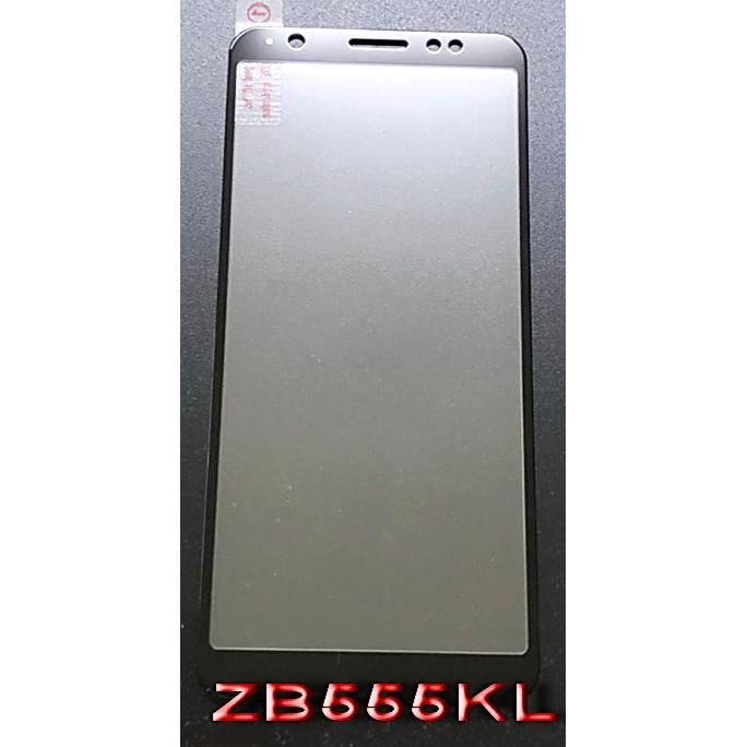 高雄出貨 現貨 Zenfone5 max pro m1 ZB555KL 滿版玻璃 專用 頂級電鍍品質 抗指紋 無彩虹紋
