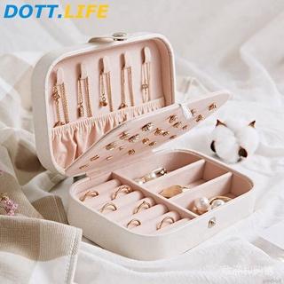 【DOTT百貨】高級首飾收納箱 耳環戒指收納盒 皮質多層項鍊收納盒 防塵 保護飾品收納箱 OEP2