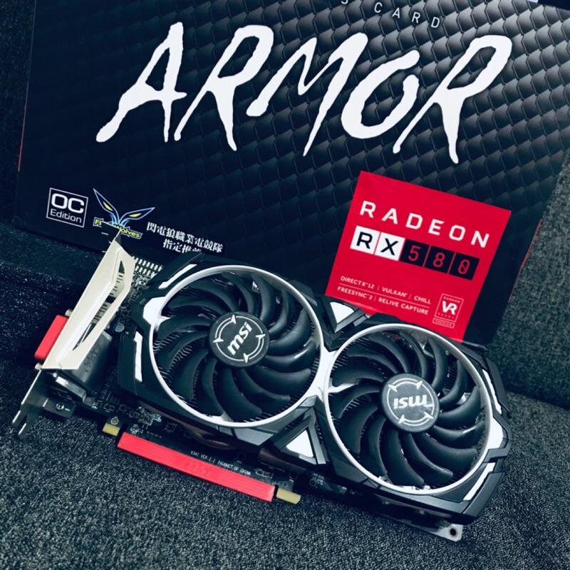 【微星】 Radeon™ RX580 ARMOR 4G OC二手顯示卡/保固內/有盒裝