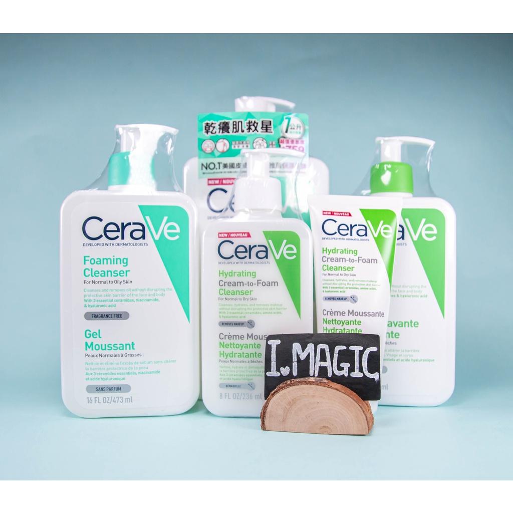 《現貨 開發票》CeraVe 適樂膚 溫和泡沫潔膚露 輕柔保濕潔膚露 洗卸泡沫潔膚乳 473ml 1000ml公司貨