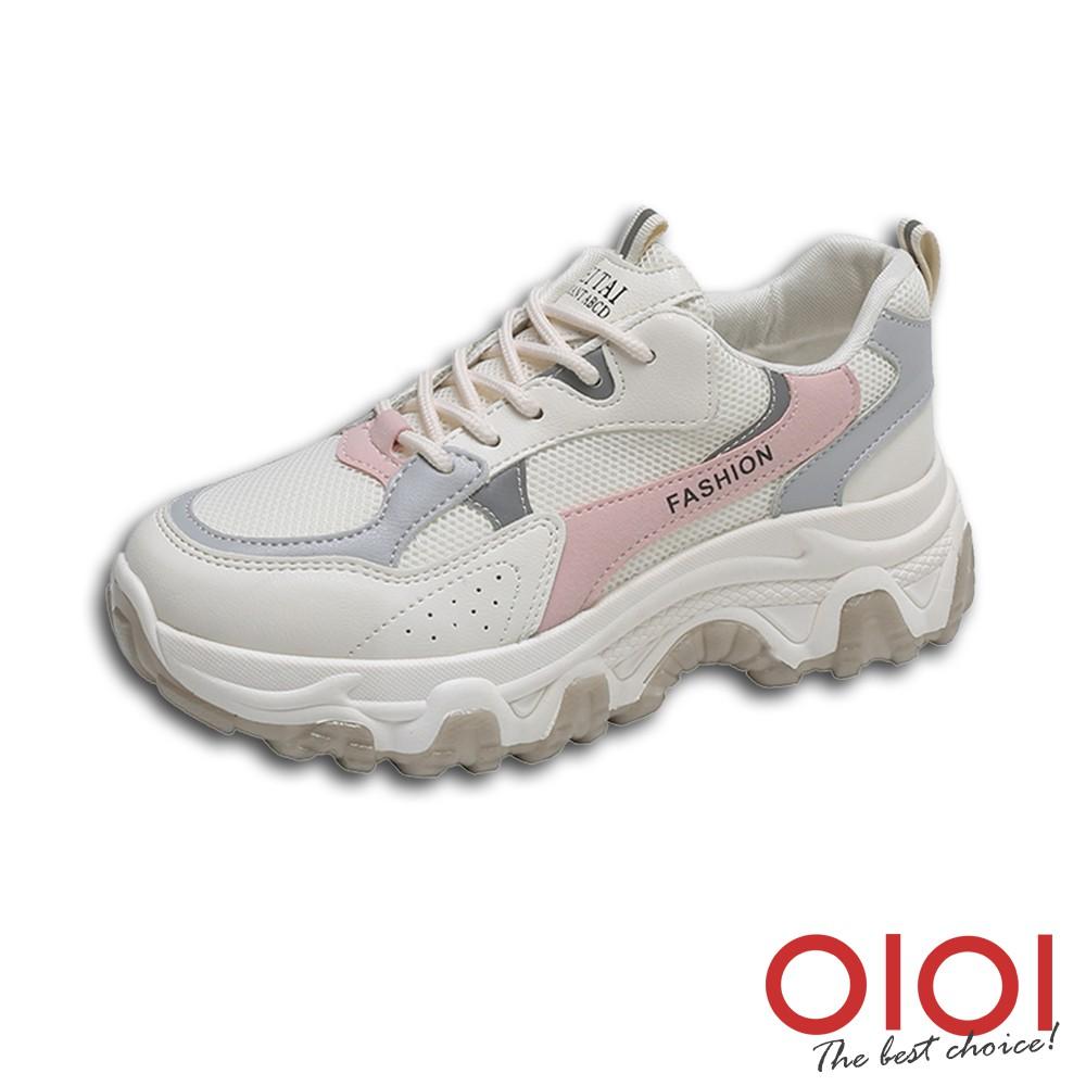 【0101shoes】休閒鞋 潮女出街夜光厚底老爹鞋(粉) 【18-H6pk】【現+預】
