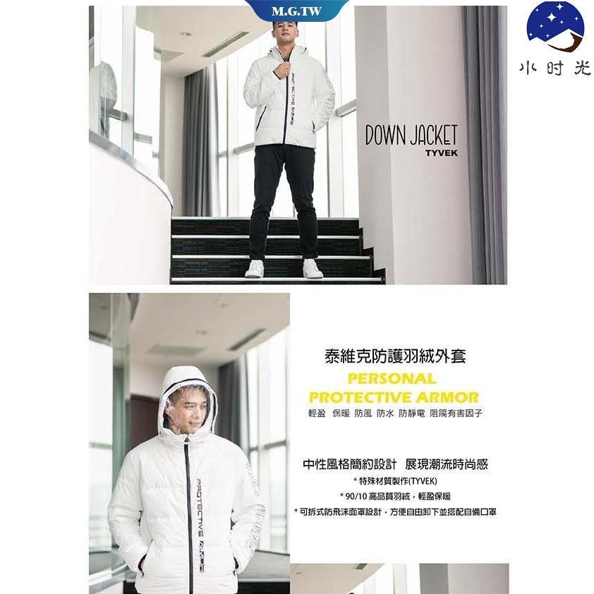 【台灣*熱賣*現貨】2021外出神器防護衣 長榮航空-機能防護夾克 (S/M/L尺寸 GM