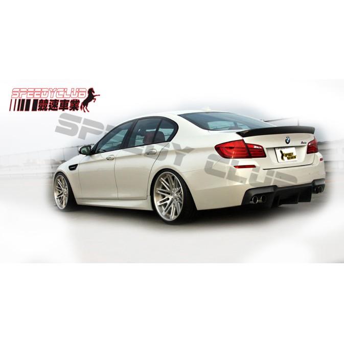 BMW F10 M5保捍 V款專用後下巴另有 碳纖維 carbon