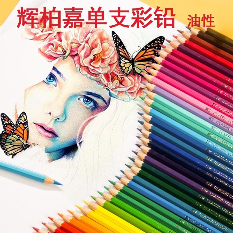 色鉛筆 硬質